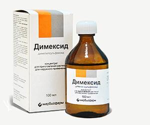 димексид при артрозе сустава