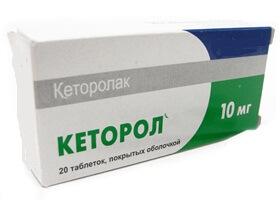 кеторол обезболивающие при переломах