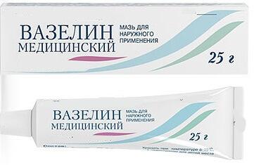медицинский вазелин